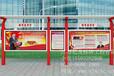 供应教师节宣传栏江苏亿龙标牌厂公交站台