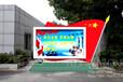 安徽宣城宣传栏江苏亿龙标牌厂