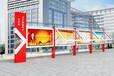 宣传栏设计开启式宣传栏壁挂式宣传栏江苏亿龙路名牌