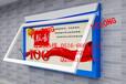 安徽阜阳宣传栏建党节宣传栏内容路名牌