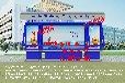 教师节宣传栏特惠江苏亿龙标牌厂公交站台
