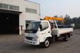 辽宁本溪提供3.2吨随车吊价格,种类,配置凯马随车吊三石机械