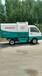 河南商丘3.5方垃圾车高质不高价挂桶式垃圾车三石厂家四轮电动垃圾车