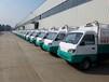 吉林长春专业生产垃圾车的厂家3.5方垃圾车挂桶式垃圾车全国联保性能稳定三石机械