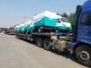 广东河源电动四轮垃圾车生产厂家三石机械有现货4方垃圾车