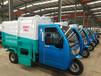 江苏徐州3方垃圾车厂家价格电动垃圾车电池容量200ah车架大梁材质10号槽钢