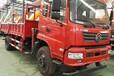 新疆乌鲁木齐6.3吨随车吊哪个牌子的济宁三石机械黄牌东风随车吊