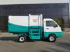 內蒙古烏海有賣電動四輪垃圾車專業環保電動掛桶式垃圾車地下車庫可用