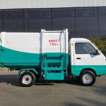 山东济宁环卫设备生产厂家新能源挂桶式电动四轮垃圾车优惠多多