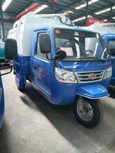 山东济宁环卫设备生产厂家专为乡镇设计5方大箱体防泄漏的垃圾清运车