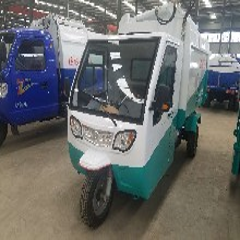 山东济宁环卫设备生产厂家直销电动三轮挂桶式垃圾车
