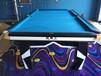 宁夏最大台球桌批发二手台球桌销售专业台球桌维修台球桌配件销售