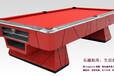 中卫台球桌批发台球配件销售维修台球桌