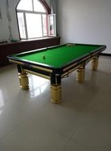 宁夏星爵士台球桌厂家特价销售台球桌配件批发专业台球桌维修台球桌拆装图片