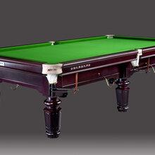银川中式黑八台球桌成人标准台球桌厂家特价销售