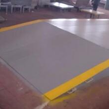 阜阳20吨地磅30吨地磅2.5x5米