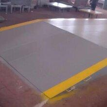 淮南市数字式地磅80T尺寸为12x3米