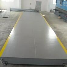 安庆20吨地磅30吨地磅2.5x5米