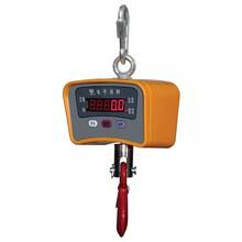 砀山县电子吊秤厂家3吨5吨数字显示吊磅