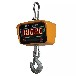 定远电子吊秤厂家3吨5吨数字显示吊磅