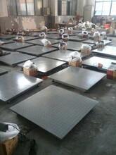 新余市电子磅秤厂家,吨位尺寸可定制