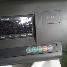 九江市电子磅秤厂家,吨位尺寸可定制