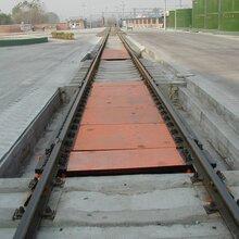 GCS-100吨静态轨道衡安装调试维修