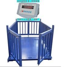 1吨防水电子秤,1t防水平台秤生产厂家