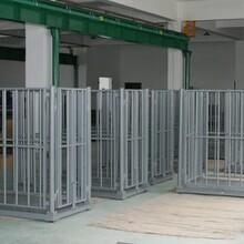蚌埠1噸牲畜秤帶圍欄可沖洗圖片