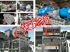 牧龙机械卧式干粉化学物品不锈钢搅拌机价格优惠效率高