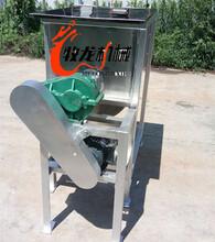 卧式不锈钢搅拌机耐腐蚀化学品搅拌机化工搅拌机多功能
