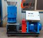 全自动颗粒成型木屑颗粒机秸秆颗粒机新能源设备