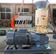 绥化新型秸秆燃料成型制作颗粒机稻壳颗粒机