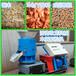 海口玉米杆环保型燃料颗粒机木屑颗粒机秸秆颗粒机