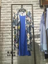 格蕾斯服饰有限公司提供高档棉麻夏裙!欢迎批发、加盟!!
