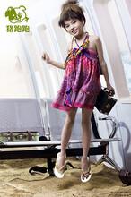 格蕾斯服饰有限公司提高品质、低价位服饰,可批发、加盟!