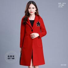 甘肃省上海派品牌女装量大从优