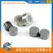 各规格CD料聚晶拉丝模芯供应
