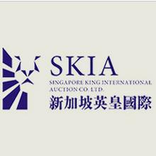 新加坡英皇国际拍卖有限公司送拍流程