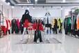 一線潮流品牌女裝達拉達廠家直銷貨源實體直播女裝批發