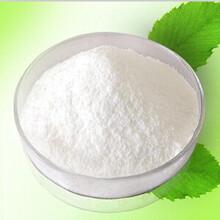 塔格糖甜味剂食品添加剂厂家直销塔格糖图片