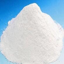 食用乳酸脂肪酸甘油酯食品级乳化剂图片
