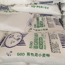 益海嘉里蓝匙面粉蓝匙500面包用小麦粉面包粉25kg/包图片