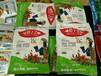 辣椒高產注意的幾點事項,種植戶需要注意的!
