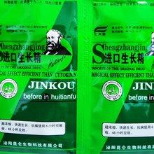 茶葉產量低如何是好,茶葉催芽增產增收