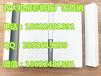 厂家销售防静电机房彩钢板安徽机房彩钢板