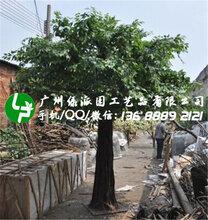 厂家直销大型仿真榕树仿真植物仿真大号榕树包柱子榕树