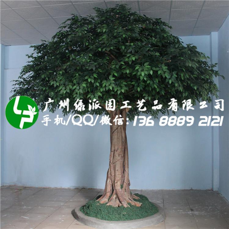 造型树仿真榕树树老榕树树落地装饰摆设大型假树