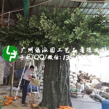 仿真榕树仿真玻璃钢绿榕树大型造型树古榕树定做仿真植物靠墙树