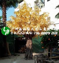 人造金榕树/仿真榕树/假榕树/人造绿色树/造型树装饰/定做批